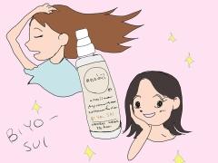 使う程に実感♪アノアイ BIYO-SUI(美容水)!